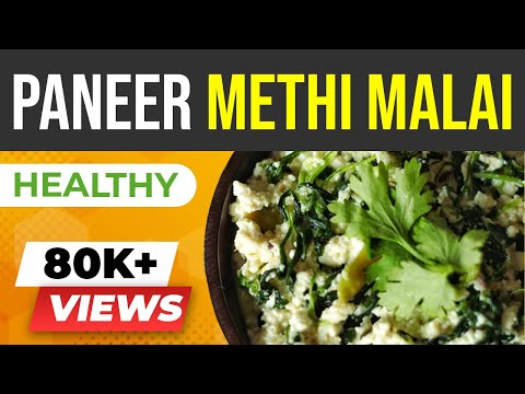 keto-paneer-recipe---paneer-methi-malai-|-beerbiceps-vegetarian-ketogenic-diet