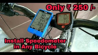 How to Install Bicycle Speedometer Only in 250 rs | Mtb Computer