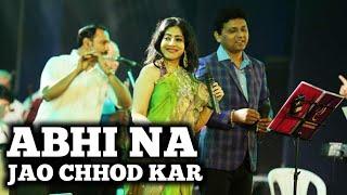 ABHI NA JAO CHHOD KAR | SARVESH MISHRA & SANJEEVANI BHELANDE | SIDDHARTH ENTERTAINERS thumbnail
