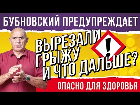 Реабилитация после операции на позвоночнике при грыжах – упражнения Бубновского вам помогут!