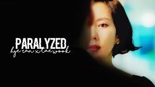 paralyzed | hye ran x tae wook | 미스티 | misty