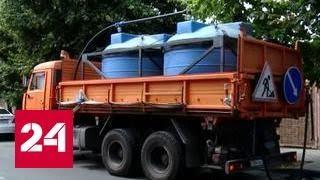 Аномальная жара оставила полмиллиона краснодарцев без воды