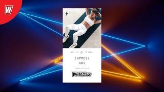 EXPRESS ABS с Еленой Грезиной 16 июля 2021 Онлайн тренировки World Class