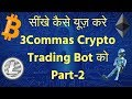 Best Simple Easy Guide For 3commas Trading Bot Hindi