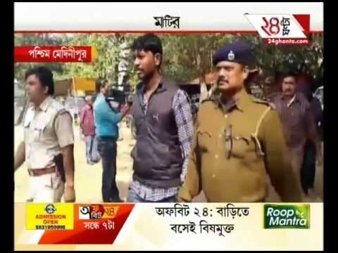 Srinu Naidu murder case: Arms and ammunition recovered from Jhargram after interrogating Shankar Rao