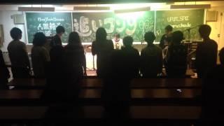 【帝京大学 軽音楽同好会】 2015年 追い出しコンサート King Crimsonの2...