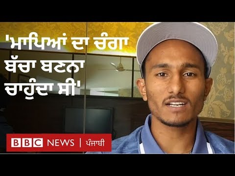 harjeet-singh:-the-real-hero-of-best-punjabi-film-award-harjeeta-|-bbc-news-punjabi
