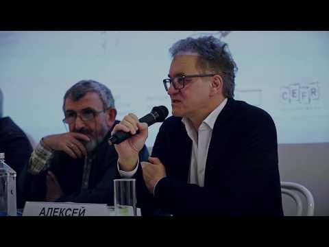 Сессия «Территориальное планирование» конференции НЭР