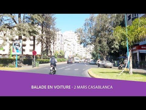 Balade voiture 🚘 Avenue 2 Mars Casablanca Maroc - GPS beta test