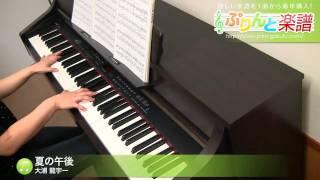 使用した楽譜はコチラ http://www.print-gakufu.com/score/detail/26556...