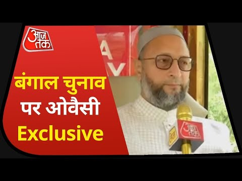 Bengal Election 2021: Asaduddin Owaisi Interview I Muslim Vote Of Bengal I Exclusive