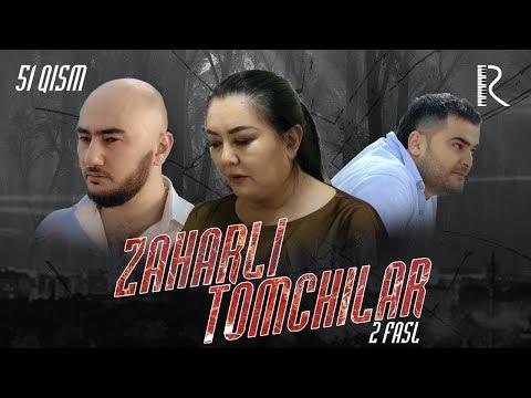 Zaharli tomchilar (o'zbek serial) | Захарли томчилар (узбек сериал) 51-qism