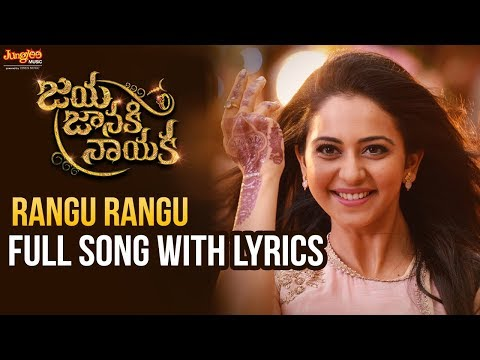Rangu Rangu Full Song With Lyrics || Bellamkonda Sreenivas || Rakul Preet || DSP