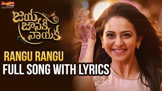 Rangu Rangu Full Song With Lyrics    Bellamkonda Sreenivas    Rakul Preet    DSP