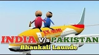 Make joke of  ||  India Vs Pakistan Boys || Mjo new ||