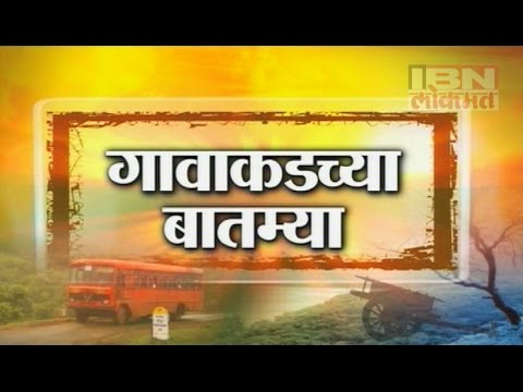 IBN Lokmat GAVAKADCHYA BATMYA 22 Dec. 15 (Full News Bulletin)