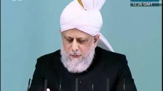 Freitagsansprache 5. August 2011 - Islam Ahmadiyya
