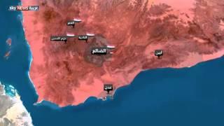 """قوات """"الشرعية"""" تتقدم جنوبي اليمن"""