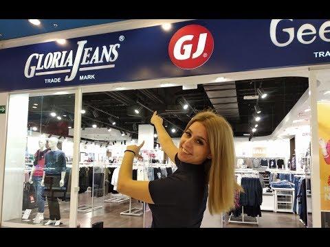 Gloria Jeans обзор одежды со скидкой #глорияджинс