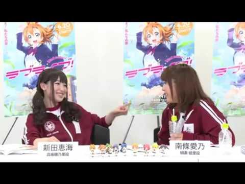 Love Live S.I.P - Honoka (Emi Nitta), Eri (Yoshino Nanjo) - Baby maybe koi no Button Mix