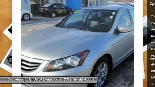 2011 Honda Accord Cedar Falls IA H9577A