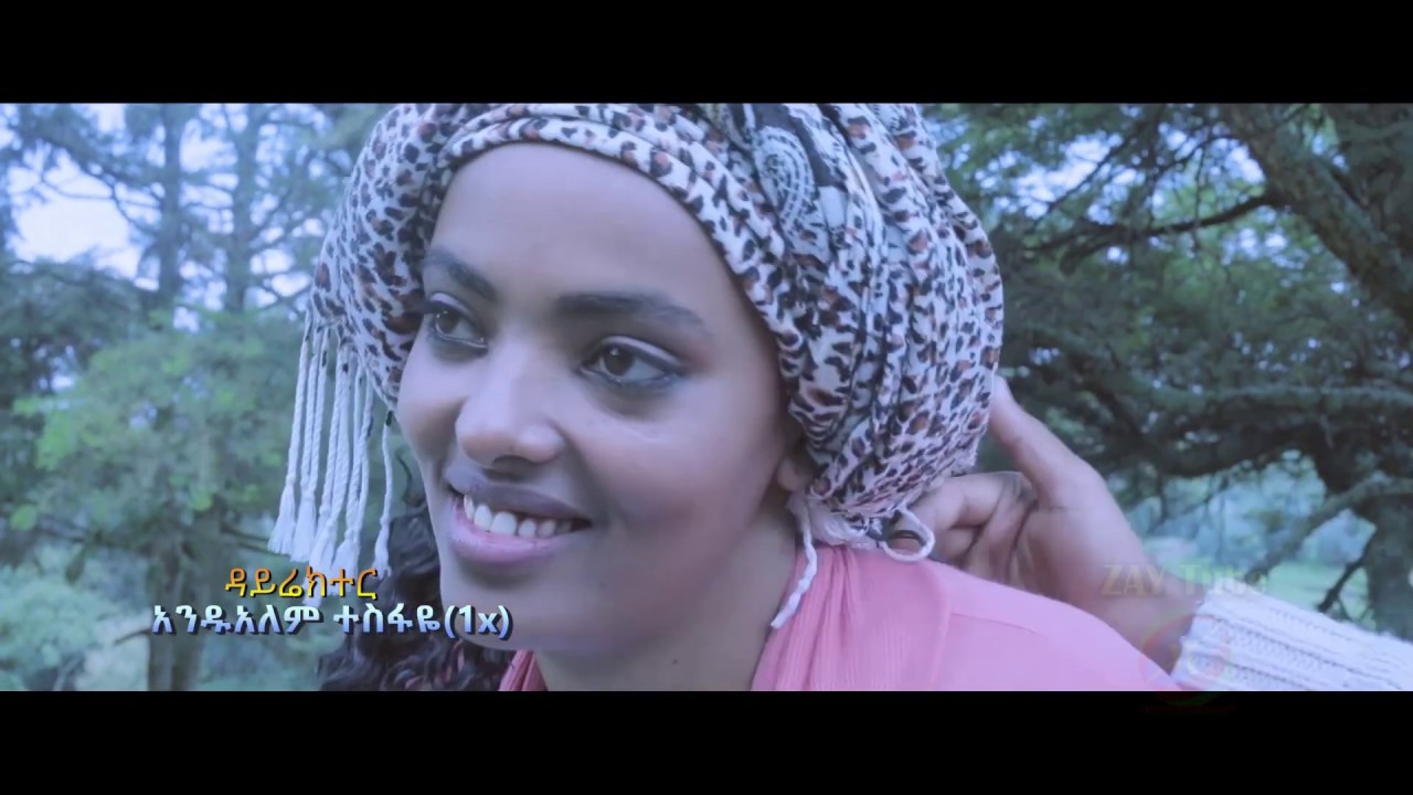 Ethiopian Music - Des Alegn  ደስ አለኝ  Ayikel Sileshi  New Amharic Music 2019 (Official Video)