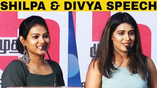 Shilpa & Divya Complete Speech at Ispade Rajavum Idhaya Raniyum Press Meet | Harish Kalyan | Ranjith
