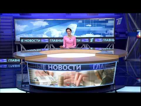 Пенсия инвалидам 1, 2, 3 группы в 2017 году в Москве и