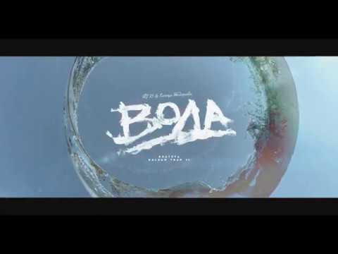 DJ 89 & Elitsa Todorova - ВОДА | VODA [BALKAN TRAP II] | BRATЯТА