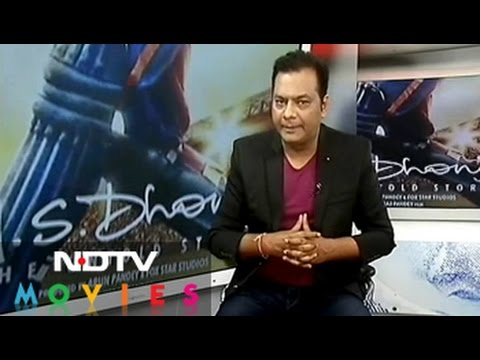 Movie Review - MS Dhoni: The Untold Story