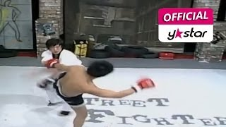 [리얼격투 스트리트 파이터 Street Fighter] eps 8