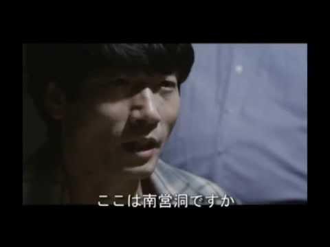 映画『南営洞1985~国家暴力、22日間の記録~』予告編
