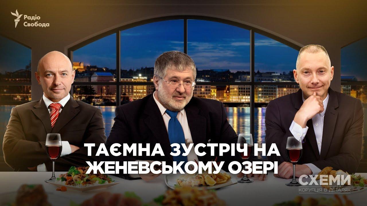 Суд відкрив справу за позовом НБУ про стягнення з Коломойського майже 5 млрд грн - Цензор.НЕТ 3766