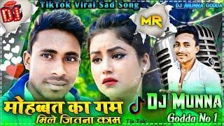 Female Varsion Mohabbat Ka Gam Mile Jitna Kam Hai TikTok Viral New Dj Song 2020 DjAshish Dj Munna