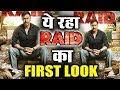 Ajay Devgn के RAID का FIRST LOOK हुआ रिलीज़ - आता माजी सटकली