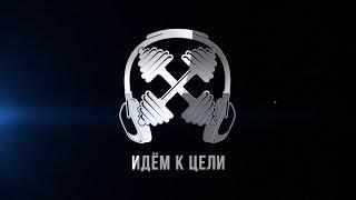 Workout Motivation Music 2018.Techno Mix. Rap