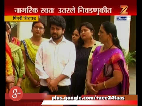 Pimpri Chinchwad | People Themself Came In Election Round