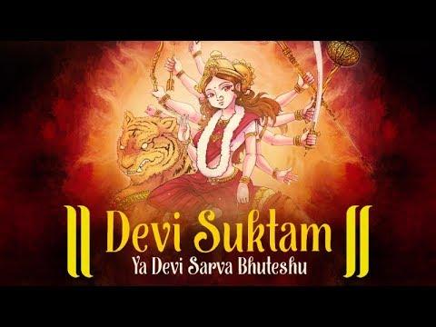 NAVRATRI SPECIAL DAY 3 SONG - MAA CHANDRAGHANTA - YA DEVI SARVA BHUTESHU MANTRA