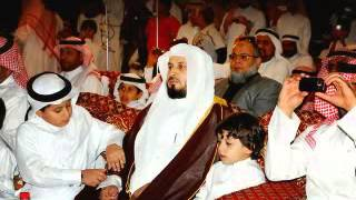 Saad Al Ghamidi  ::roqya char3iya de protection  (complète)