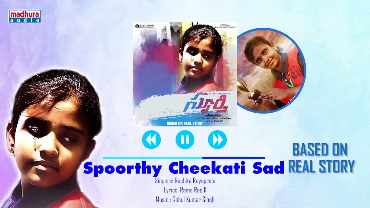 Spoorthy Cheekati (Sad Version) Video | Spoorthy Movie I Rahul Kumar Singh I Madhura Audio