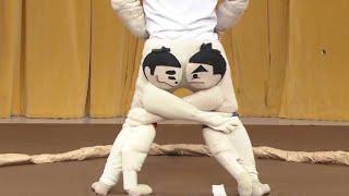 相撲/Sumo Wrestling【仮装大賞official】