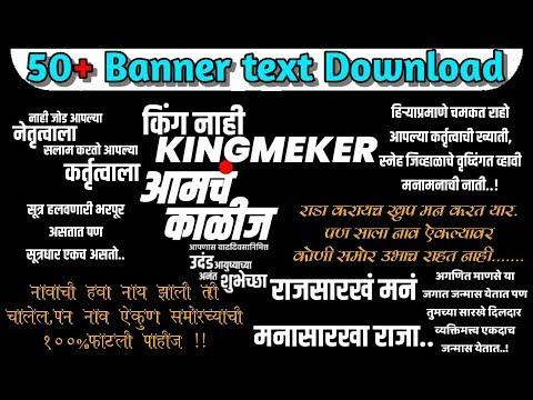 Banner shayri png |बॅनर शायरी Png |attitude Shayari