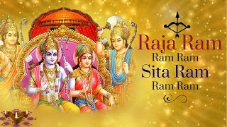 New Ram Bhajan - Raja Ram Ram Ram - Shree Ram Bhajan by Swami Mukundananda