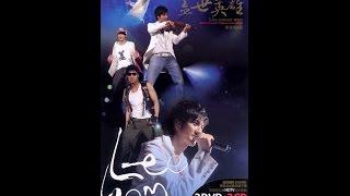 Video 王力宏 蓋世英雄 LIVE CONCERT 演唱會 DISC 1 download MP3, 3GP, MP4, WEBM, AVI, FLV April 2018
