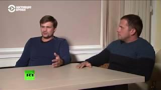 Петров и Боширов: почему именно на RT?