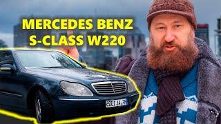 Mercedes Benz W220 2001 - Стоит ли покупать | Авто обзор Мерседеса S-класса