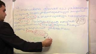 ЕГЭ физика 2012. А24  тепловой   двигатель.Видео урок.(ЕГЭ физика 2012. А24 тепловой двигатель.Видео урок. У теплового двигателя, работающего по циклу Карно,..., 2011-11-05T19:50:20.000Z)