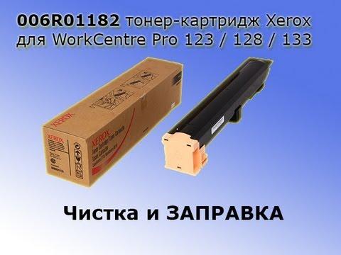 Принт картридж Xerox 013R00589 черный по выгодной цене