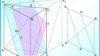 ЕГЭ Задание 14 Построение сечения призмы
