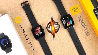 Amazfit Bip U vs Realme Watch Comparison | Which one is better?
